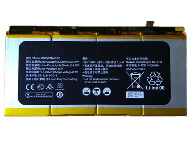 BATERIA DO LAPTOPA Huawei Li3934T44P8h876744